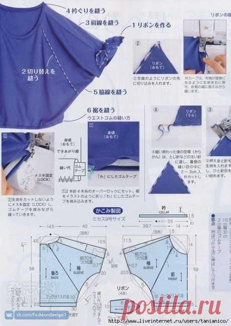 Оригинальная блуза из трикотажа — Сделай сам, идеи для творчества - DIY Ideas