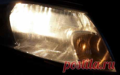 Способы улучшить свет фар не меняя лампы