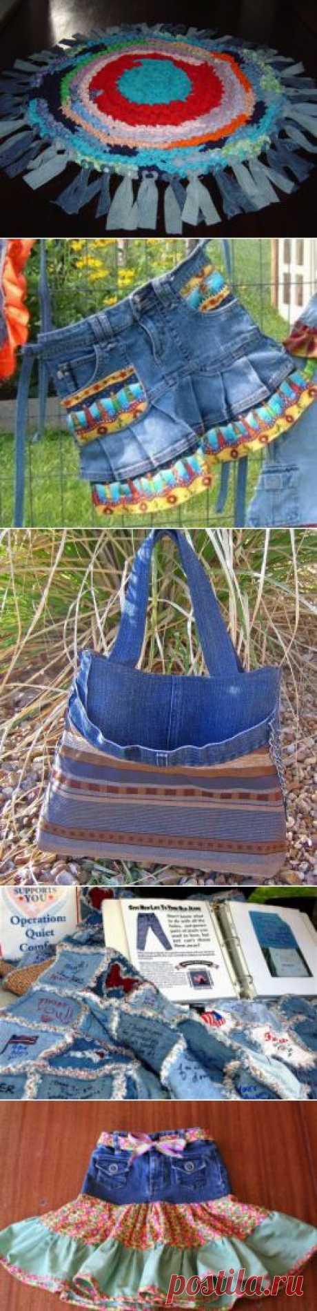 Из старых джинсов: несколько идей для вдохновения | Своими руками