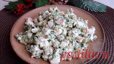 Белковый салат на ужин. ПП рецепты