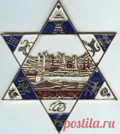 Маген Давид — символ со значением « Русский Еврей