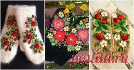 Тепло для ваших рук: великолепные варежки с цветочной вышивкой | Тысяча и одна идея