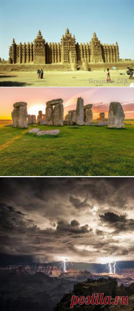 13 мистических исторических памятников со всего мира