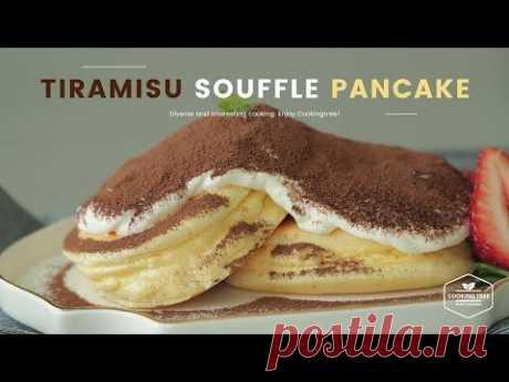 티라미수 수플레 팬케이크 만들기 : Tiramisu Souffle Pancake Recipe : ティラミススフレパンケーキ | Cooking tree