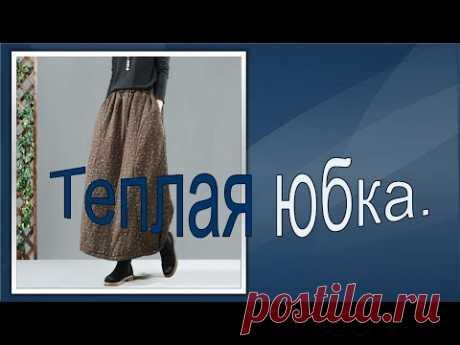 Юбка в стиле БОХО.Boho style skirt.