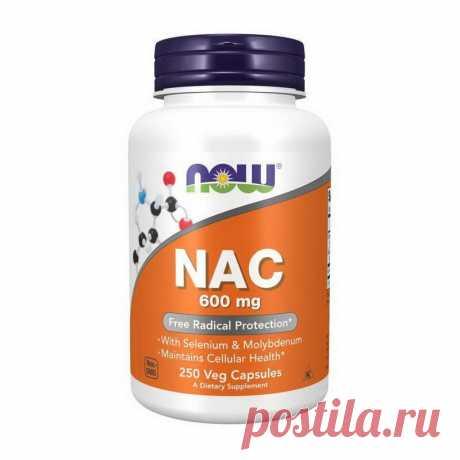 N-ацетилцистеин NOW NAC 600 mg 250 veg caps за 679 ₴. Купить в Украине. Выгодные цены на Zakupka.com. ID: 1214553785.