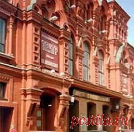 Сегодня 29 октября в 1922 году В Москве открылся Театр революции (сегодня - Московский академический театр имени Вл.Маяковского)