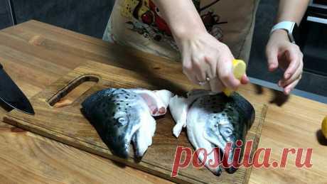 Когда продаются дешевые рыбьи головы, я обязательно их покупаю, но не для ухи, а чтобы сделать горячую закуску | Сам поешь и жену удиви | Яндекс Дзен