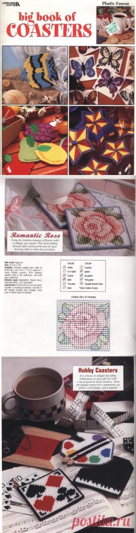 Журнал по вышивке на пластиковой канве.