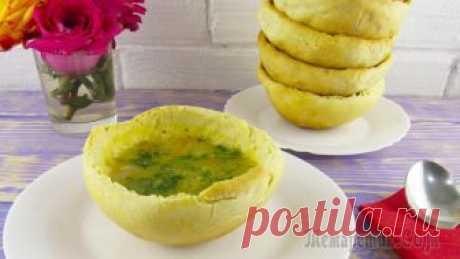 Хлебные тарелочки! Съел суп, съел тарелку, и ничего мыть не нужно!