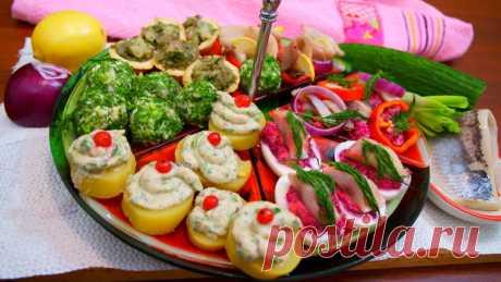Закуска из селедки которую готовлю на все праздники! | Найди Свой Рецепт | Яндекс Дзен