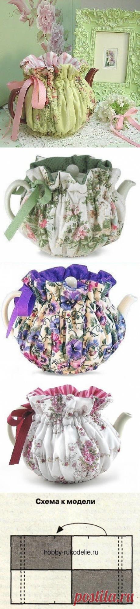 Грелка на чайник — Сделай сам, идеи для творчества - DIY Ideas