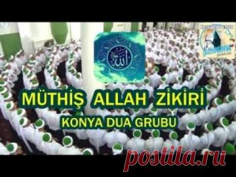 SUFİ ZİKRİ - SUFI DHIKR - Müthiş Güzel BU KADAR MI GÜZEL OKUNUR? İşte O Allah Zikri - ZİKR ALLAH Link=>https://buff.ly/2Dlzf3V #Youtube #Add #ADDPLAY  #AddPlayList #PlayList #MobilDua #MobileDua #Facebook #Twitter #Nfl #Nfb #Follow #Friend #Muslim #Islam #PrayTime #DuaZamanı