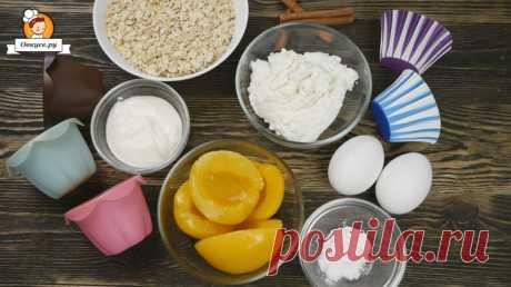 Творожные кексы с персиками - Простые рецепты Овкусе.ру