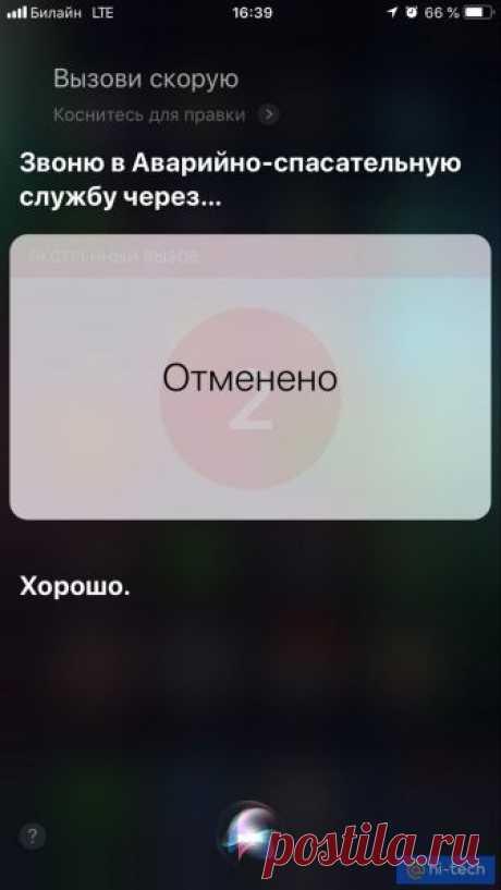 Случилась беда. Какие сервисы помогут вам в чрезвычайной ситуации - Hi-Tech Mail.Ru