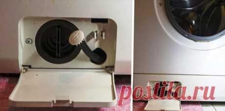 Знать бы раньше! Зачем внизу стиральной машинки дверца и почему стоит иногда ее открывать
