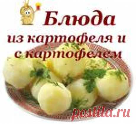 Potatoes dishes and with potatoes