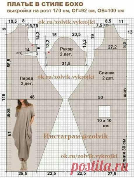 Выкройка платья-мешок Модная одежда и дизайн интерьера своими руками