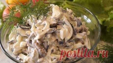 Шикарный салат из баклажанов. Очень вкусный и невероятно простой!