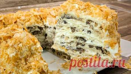 """Закусочный торт """"Грибной наполеон"""" Грибной «Наполеон» это простой в приготовлении закусочный торт для праздничного стола.Рецепт:Тесто слоеное бездрожжевое - 500 г.Сыр сливочный - 450 г.Сливки 20% - 100 мл.Грибы - 400 г.Лук - 2 шт.Чеснок - 3-4 зубчикаМасло растительное - 30 мл.Соль - по вкусуПерец - по вкусуПОДРОБНЫЙ..."""