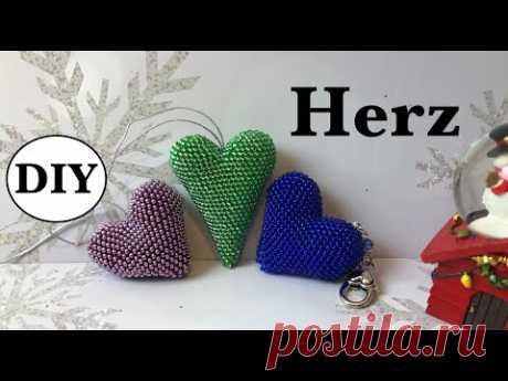 DIY: Gehäkeltes Herz mit Perlen. PERLENHERZ