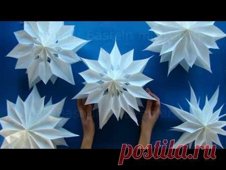 Как сделать объемную звезду из бумаги своими руками - новогодние украшения своими руками