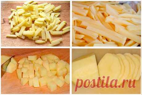 Идеальная нарезка картофеля в разные блюда — Полезные советы