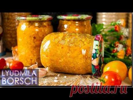 То, что ВЫ ПРОСИЛИ, простой рецепт Кабачковая икра, он же Салат из кабачков, он же Кабачковая аджика
