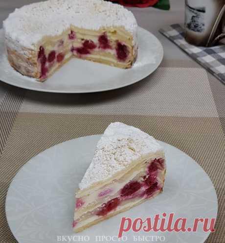 Чудо пирог с творогом и ягодами. Быстрый и простой рецепт   Рекомендательная система Пульс Mail.ru