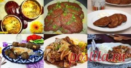 Печень - 253 рецепта приготовления пошагово - 1000.menu Печень - быстрые и простые рецепты для дома на любой вкус: отзывы, время готовки, калории, супер-поиск, личная КК