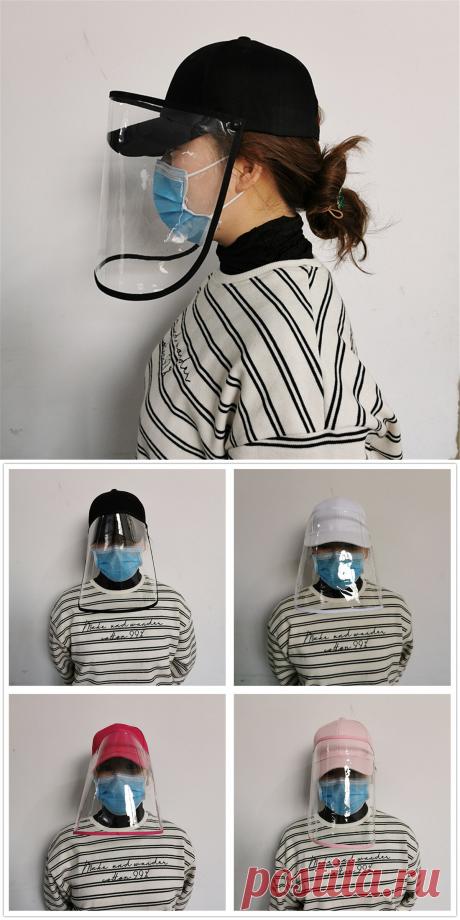 removable protective cap full face mask splash-proof dustproof protector baseball hat at Banggood