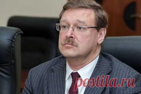 Косачев рассказал о попытках вмешательства в выборы президента РФ