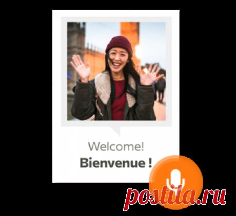 Изучайте испанский, французский или другие языки онлайн - Babbel.com