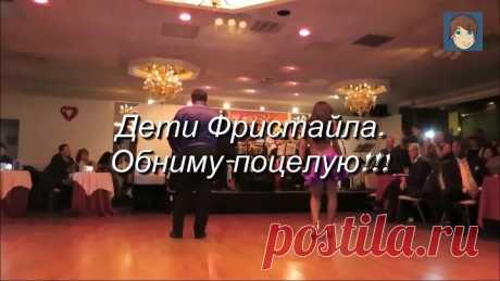 `ОБНИМУ-ПОЦЕЛУЮ` - КРАСИВАЯ ПЕСНЯ! А ТАНЦОРЫ ЕЩЕ ЛУЧШЕ!!!