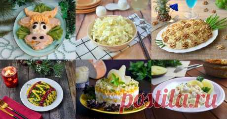 Салат с ананасами и курицей - 63 рецепта приготовления пошагово Салат с ананасами и курицей - 63 рецепта