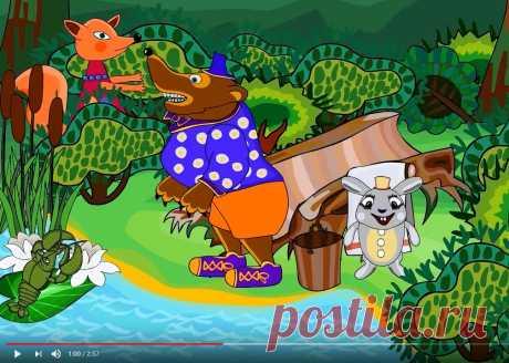 Вышел из лесу медведь - Анимация - Видео - Elle Platz и ее сказки.