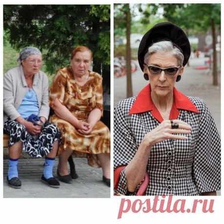 5 вещей, которые нужно сделать всем российским пенсионеркам, чтобы стать красивее итальянок | Обаяшка | Яндекс Дзен