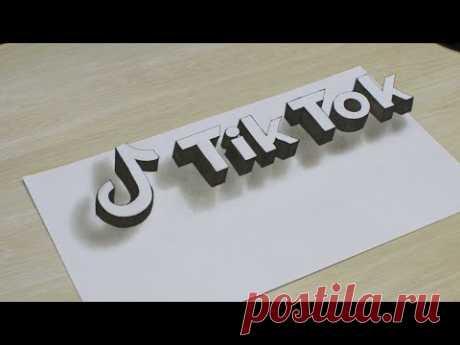 Рисую Логотип TikTok Как нарисовать объемную 3D надпись