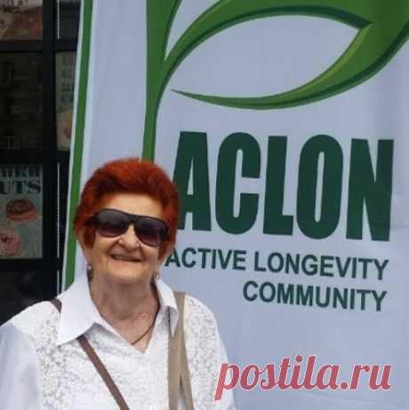 Мария Котляр