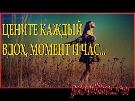 """""""Не тратьте жизнь на тех кто вас не ценит"""" Любовь Козырь Читает Леонид Юдин"""