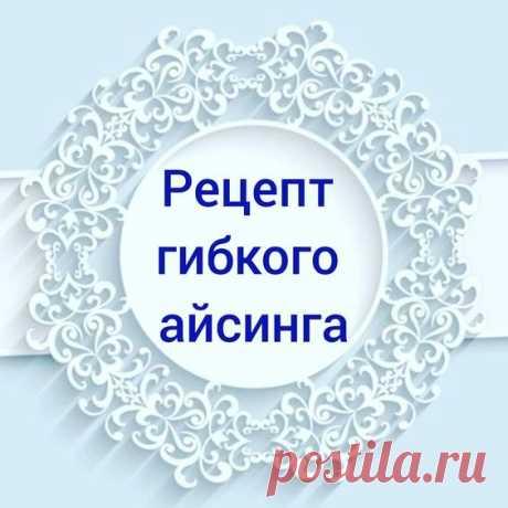 (89) Pinterest