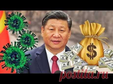 Как китайцы обманули весь мир с вирусом. КОРОНАВИРУС воз новости - YouTube