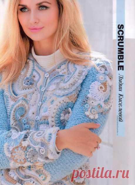 Журналы по вязанию - Журнал мод. Вязание №603 2016