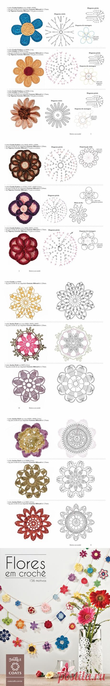 В копилку: цветочки, листочки и другое