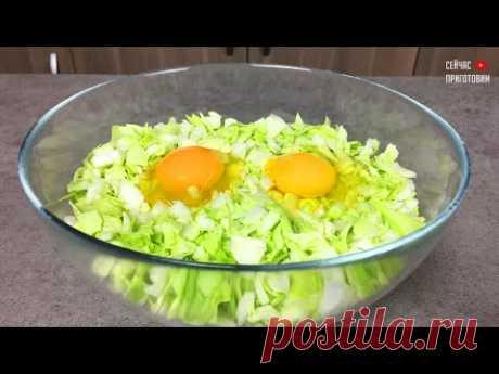 Так капусту вы точно еще не готовили: взяла капусту и два яйца и приготовила ужин на всю семью