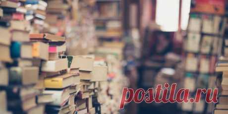 ООО выкупкниг - книги, выкуп и вывоз книг | ООО выкупкниг