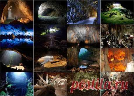 20 завораживающих фотографий пещер | Непутевые заметки