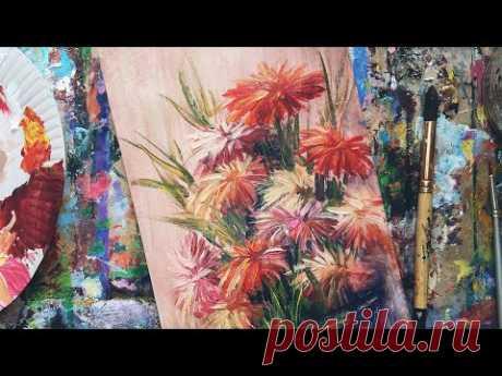АСТРЫ |Осенний букет |Как нарисовать цветы просто🎨