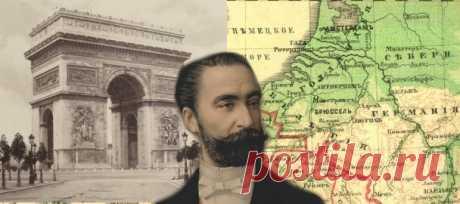 ● 20.10.1837 ● Родился Мари Франсуа Сади Карно ● ✨ ✧ 11 августа 1837 родился Мари Франсуа Сади Карно [11.08.1837 - 24.06.1894] • [Петух - Лев] - Президент Франции (3.12.1887 - 24.06.1894).