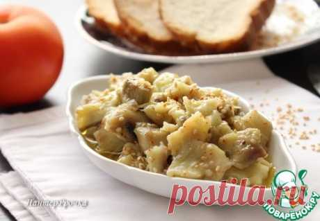 Диетическая закуска из баклажанов - кулинарный рецепт
